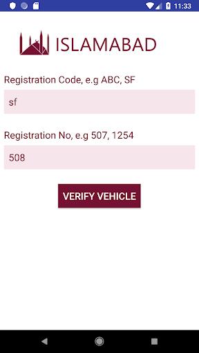 Vehicle Verification Pakistan  Screenshots 2