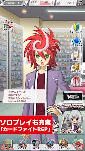 ヴァンガード ZERO: 大人気TCG(トレーディングカードゲーム)がブシモから無料アプリで登場! 4