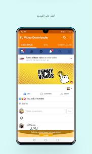تحميل تطبيق تحميل فيديو من الفيس بوك للاندرويد بجوده عالية للاندرويد APK 2