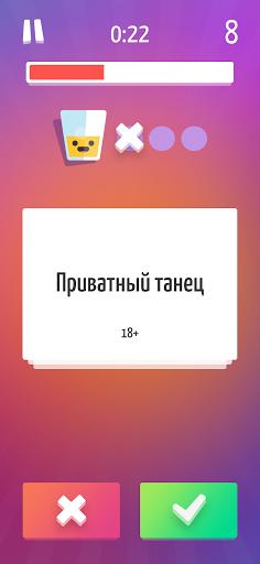 Alias u2022 u042du043bu0438u0430u0441 apkpoly screenshots 2