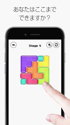 大人の脳トレ!ぴたぽん 頭が良くなる無料パズル ゲームのおすすめ画像2