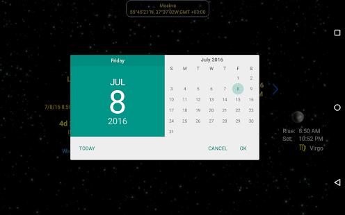 Moon Calendar 3.0 Screenshots 13