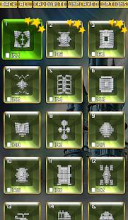 Mahjong Legend 1.5.3 Screenshots 11