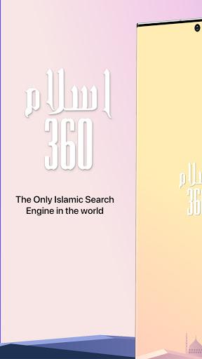 Islam 360 - Ramadan Time, Quran, Qibla & Azan apktram screenshots 5