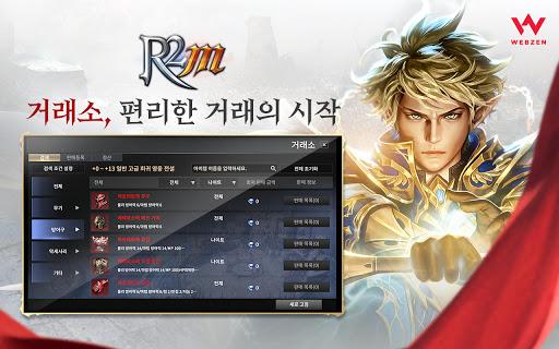 R2M 1.1.7 screenshots 2