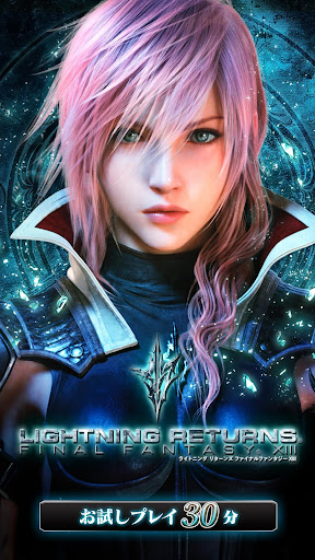 ライトニング リターンズ ファイナルファンタジーXIII screenshots 1