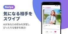 ロマンス電車 - 恋活・婚活アプリにて出会いを探すのおすすめ画像2