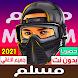 مهرجانات مسلم 2021 بدون نت - Androidアプリ