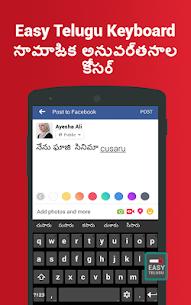 Telugu Keyboard – English to Telugu Typing input 1.8.2 Mod + APK (Data) Latest 2