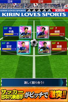 サッカー日本代表ヒーローズのおすすめ画像2