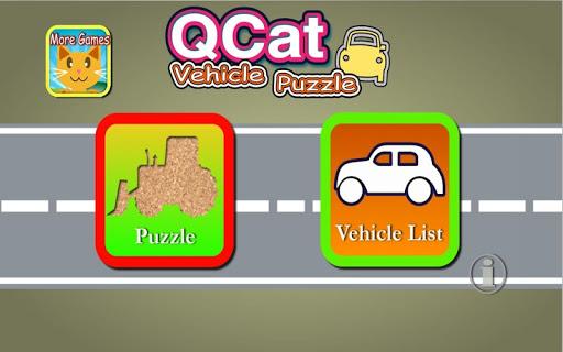 QCat Car Puzzle Free  screenshots 3