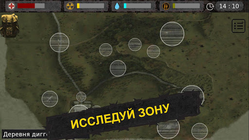 Project 2609 0.1.6 screenshots 9