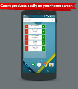 Inventory Tracker: Bar Code Scan
