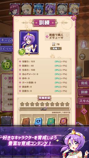 Télécharger 邪神ちゃんドロップキック~神保町放置大作戦~ apk mod screenshots 4