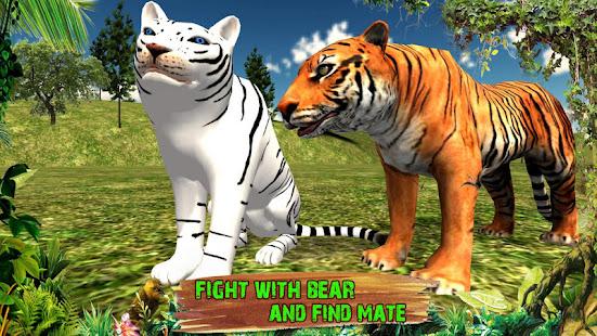 ワイルドタイガーファミリーシミュレーター-タイガーゲーム