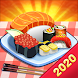 クッキングファミリーマッドネス料理ゲーム - Androidアプリ