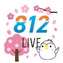 LIVE812(ハチイチニ)- ライブ配信アプリ