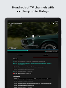 MEGOGO - TV, movies, cartoons and audiobooks 4.1.5 Screenshots 21