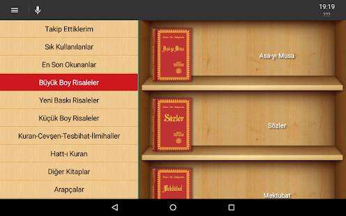 Risale-i Nur Okuma Programu0131 7.4.3 Screenshots 10