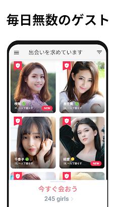 無料チャット&デートアプリのおすすめ画像4