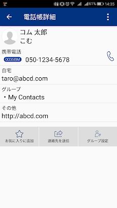 0035ビジネスモードのおすすめ画像2