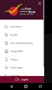 IPPB Mobile Banking Screenshot