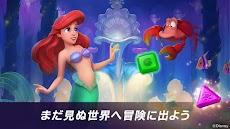 ディズニープリンセス マジェスティック・クエスト:マッチ3ゲームのおすすめ画像4