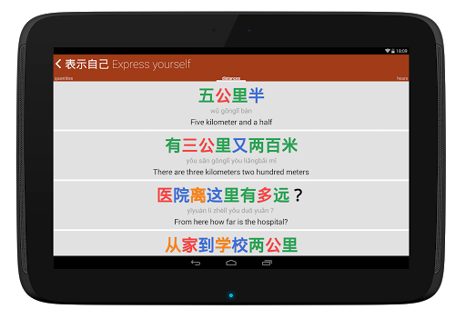 Learn Chinese Numbers Chinesimple  Screenshots 11