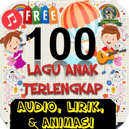 Lagu Anak Anak indonesia 1.0.7 screenshots 1