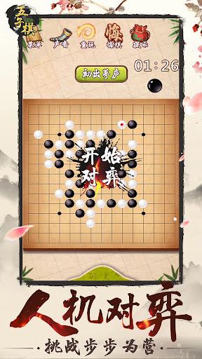 Gomoku Online u2013 Classic Gobang, Five in a row Game 2.10201 screenshots 11