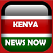 Kenya News Now: Latest Breaking News