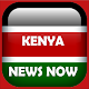 Kenya News Now: Latest Breaking News para PC Windows