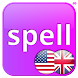 Spell Game - Androidアプリ