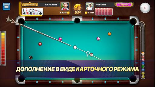 u041fu0443u043b u0411u0438u043bu044cu044fu0440u0434 ZingPlay - 8 Ball Pool Billiards apkdebit screenshots 2