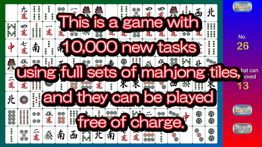 Sichuan Win Rate 10000 new tasks  apktcs 1