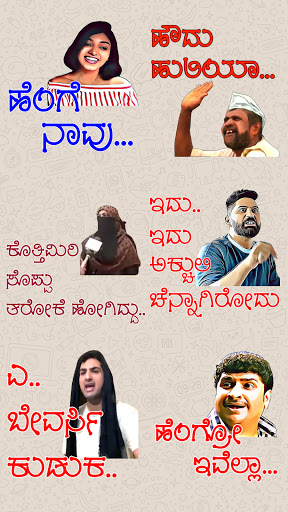 Kannada Stickers - WAStickerApps modavailable screenshots 2