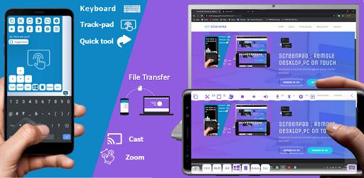 Foto do Remote Desktop, Keyboard, Track-pad : ScreenPad.