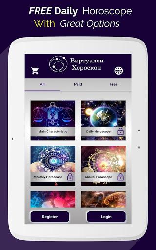Online Horoscope screenshot 4