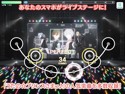 うたの☆プリンスさまっ♪ Shining Live 8