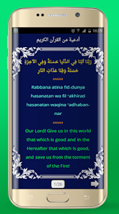 Azan Prayer times Bahrain For Pc | How To Download  (Windows/mac) 2