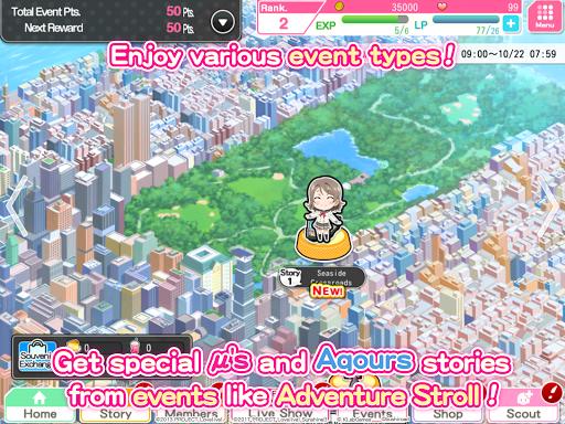 Love Live! School idol festival- Music Rhythm Game 7.1.0 screenshots 11