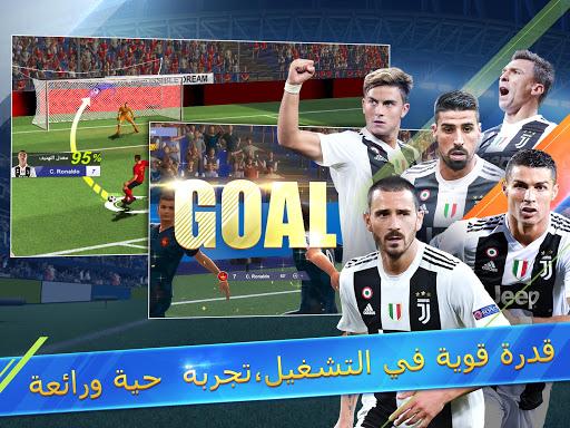Ultimate Football Club-u0627u0644u0628u0637u0644 1.0.1300 screenshots 7