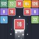 マージブロック - 2048マージゲーム (Merge Block) - Androidアプリ