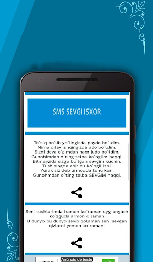 SMS Sherlar 152.0 Screenshots 1