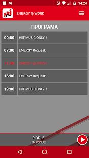 Radio ENERGY (NRJ) Bulgaria