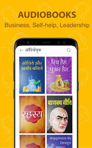 Free Audio Books, Stories, Podcast, Gita - Kuku FM 1.10.54 screenshots 2