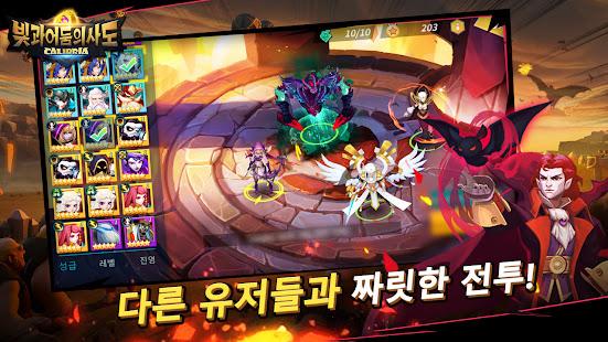 Hack Game Calibria Crystal Guardians KR apk free
