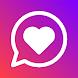 LOVELY – 愛を見つける