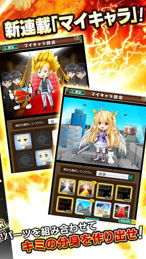 u30b0u30eau30d1u30c1uff5eu30d1u30c1u30f3u30b3uff06u30d1u30c1u30b9u30eduff08u30b9u30edu30c3u30c8uff09u30b2u30fcu30e0u30a2u30d7u30eauff5e  screenshots 7