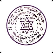 Purnamrit Bhawani Secondary School APK